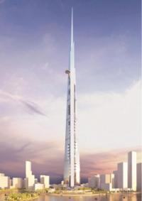 1 km-es lesz a világ legmagasabb épülete