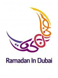 A Ramadán Dubaiban