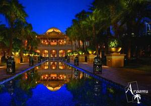 The Palace At One& Only Royal Mirage